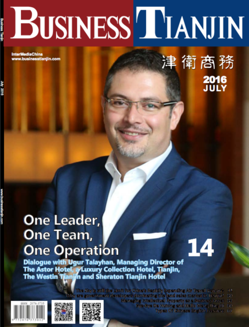 Business Tianjin Magazine: Cover Story, July 2016