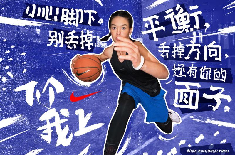Nike I Got Next (下个我上)