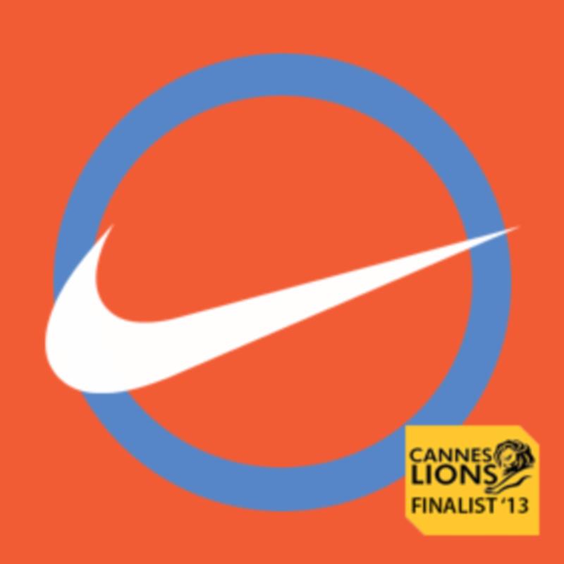 Nike Sense