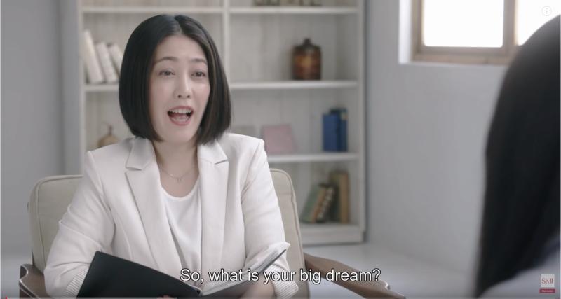 SKII - Big Dream