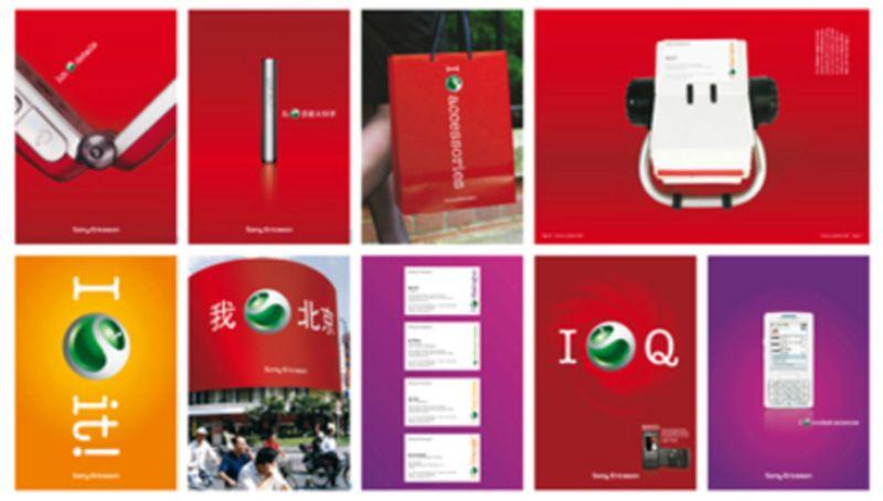 Sony Ericsson Global Brand Identity