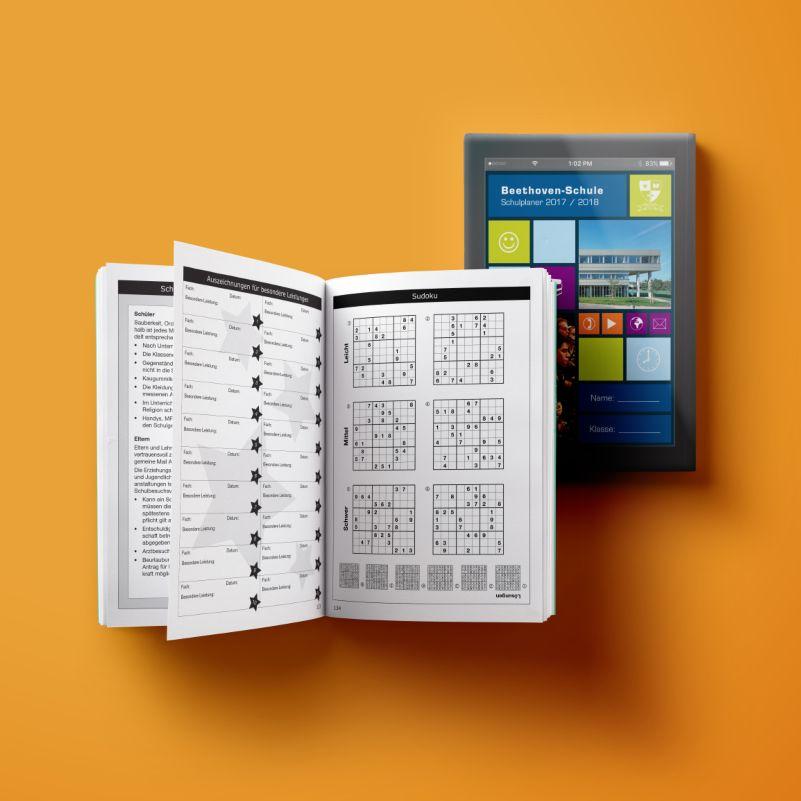 School Planner Design