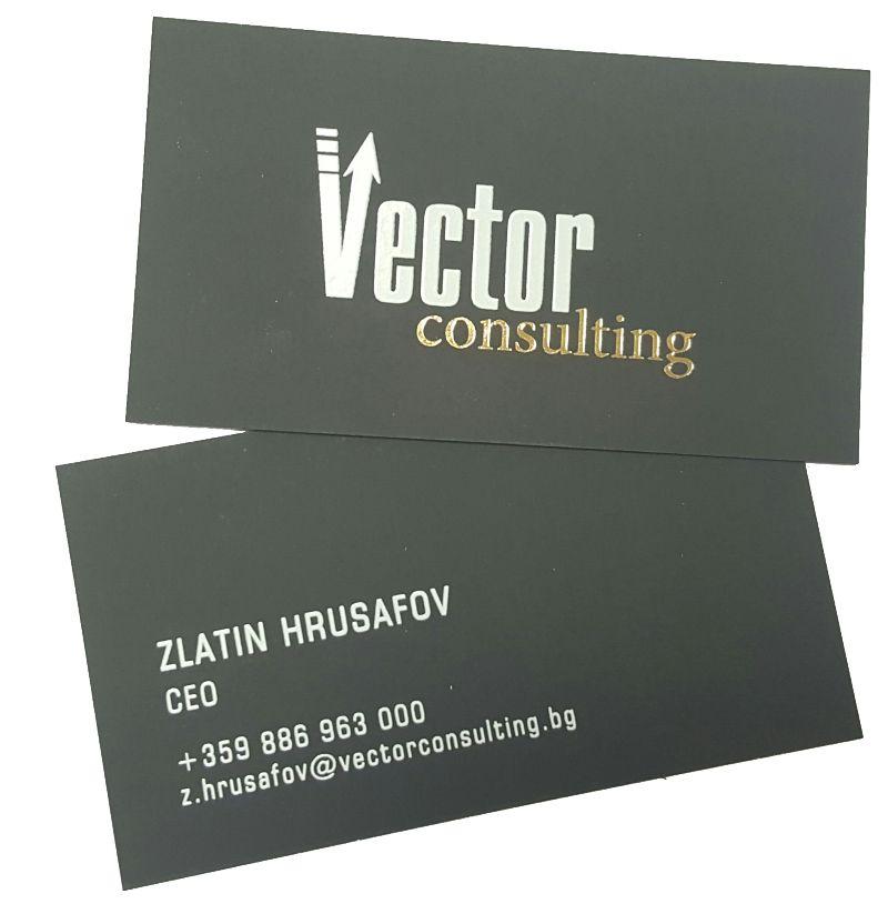 Logo design & Business card - white & gold termo print over black 300gr paper