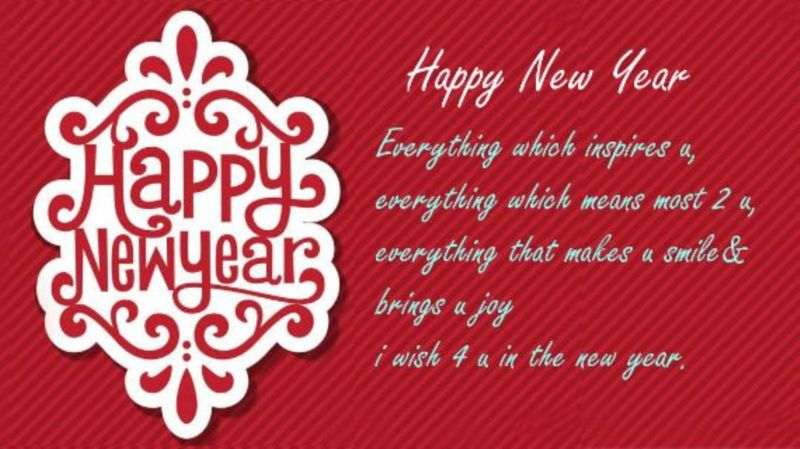 Happy New Year 2018 Messages For Lover
