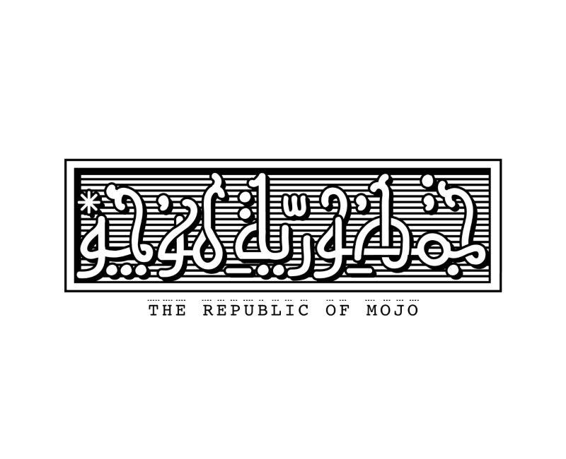 جُمهوُريةِ موُچوُ// The Republic of Mojo