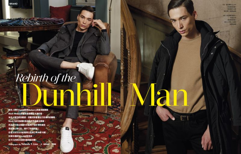GQ #252 - Rebirth of the Dunhill Man