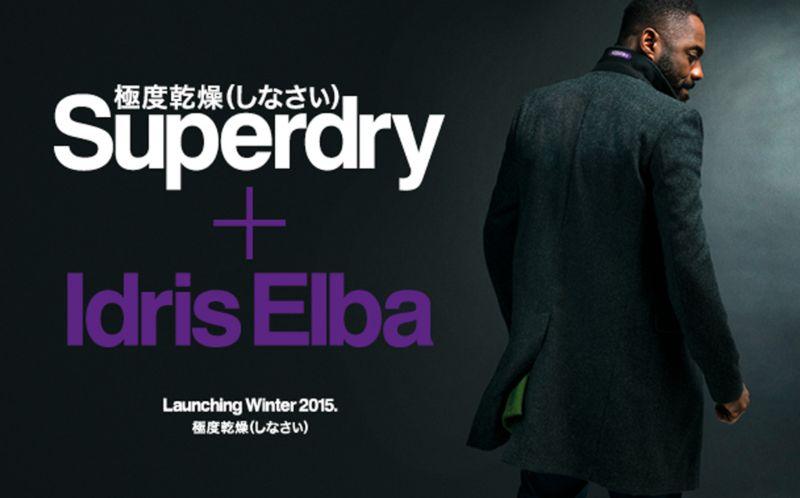 Idris Elba x Superdry Launching Event