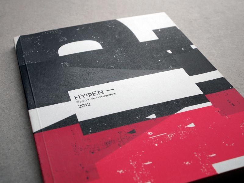HYPHEN ― A Typographic Forum