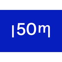 50m logo