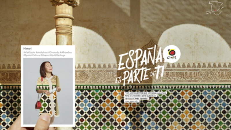 Tour Spain - Spain is Part of You  Graphic Campaign