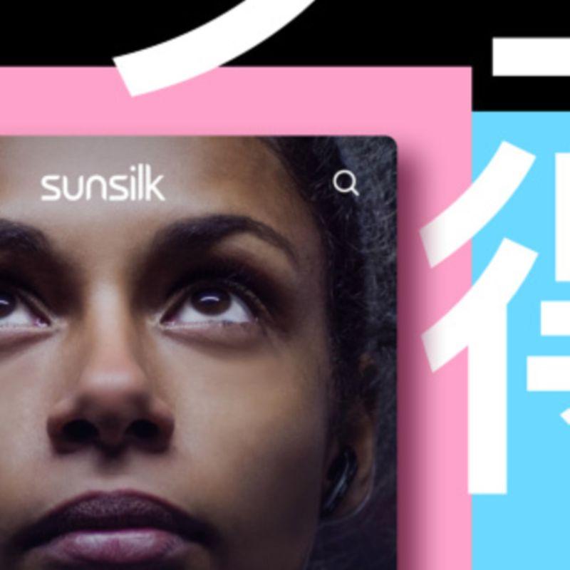 Sunsilk Websie - Uniliver