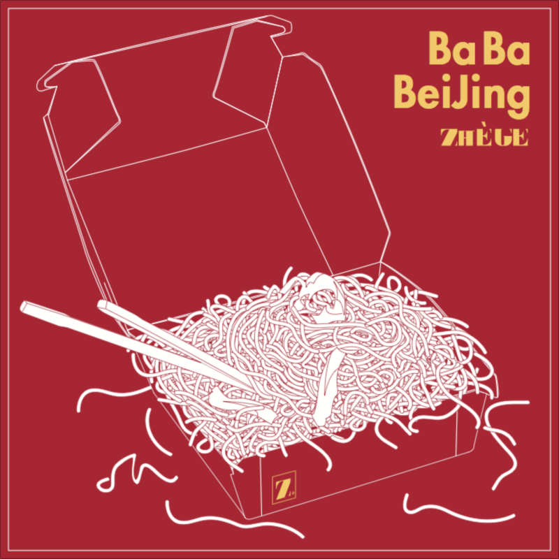 Zhège - BaBaBeijing Cover Assets