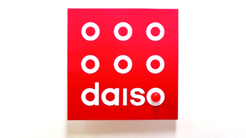 Promotion Video for DAISO