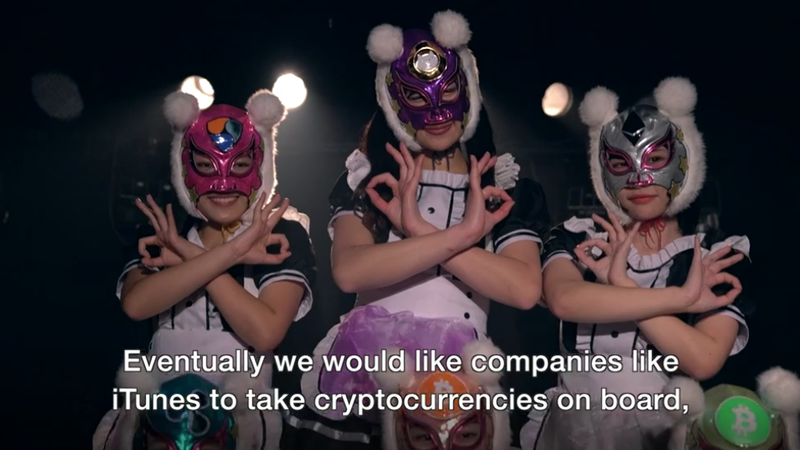 Virtual Currency Girls:  J-pop band for the crypto craze - BBC