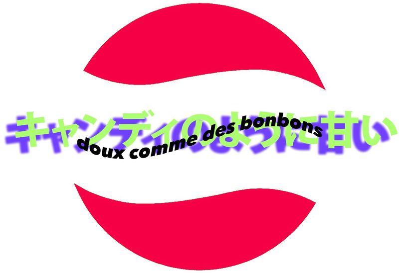 DOUX COMME DES BONBONS logo