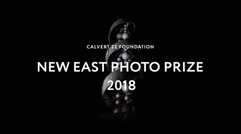 New East Photo Prize 2018 – OPEN for entries. Deadline: 15 June 2018