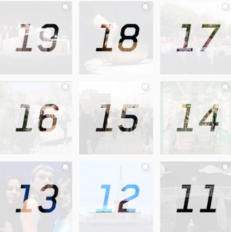 artangel: advent calendar