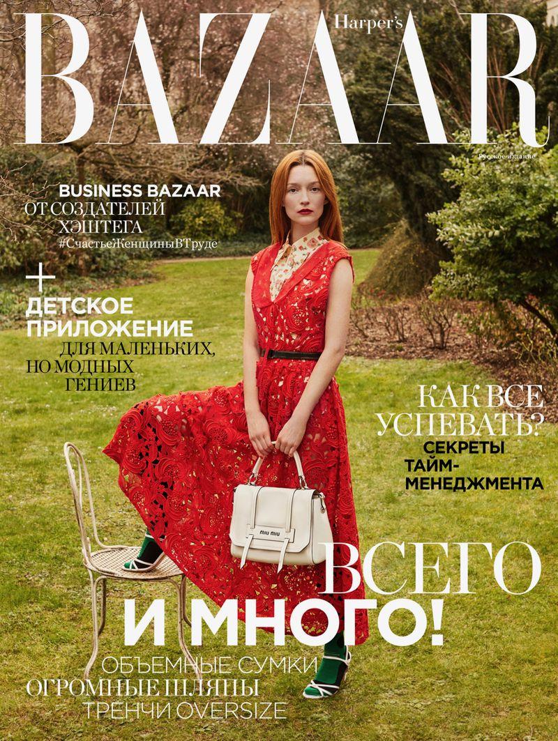 Harper's Bazaar Russia Cover & editorial...