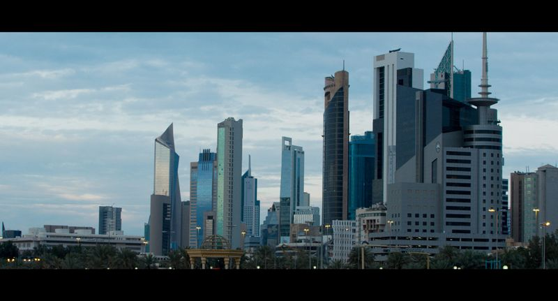 Kuwait Direct Investment Promotion Authority - Country Promotional Film