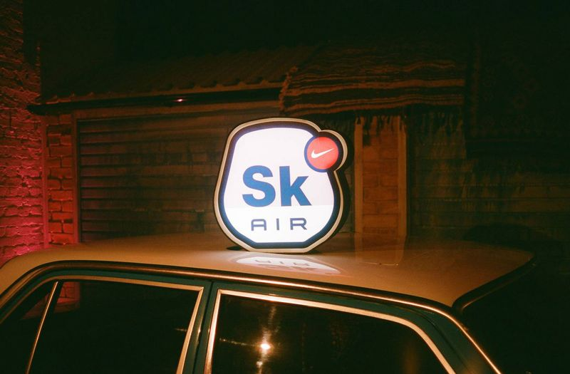 Nike SkAir Microsite