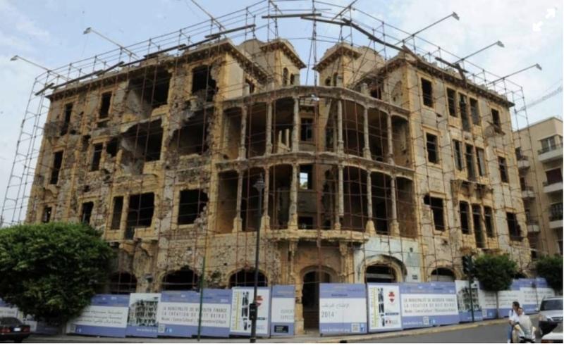 Story of La Maison Jaune in Beirut