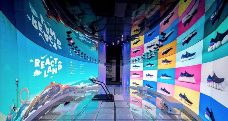 Nike: Reactland