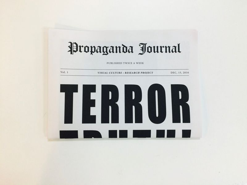 Propaganda Journal
