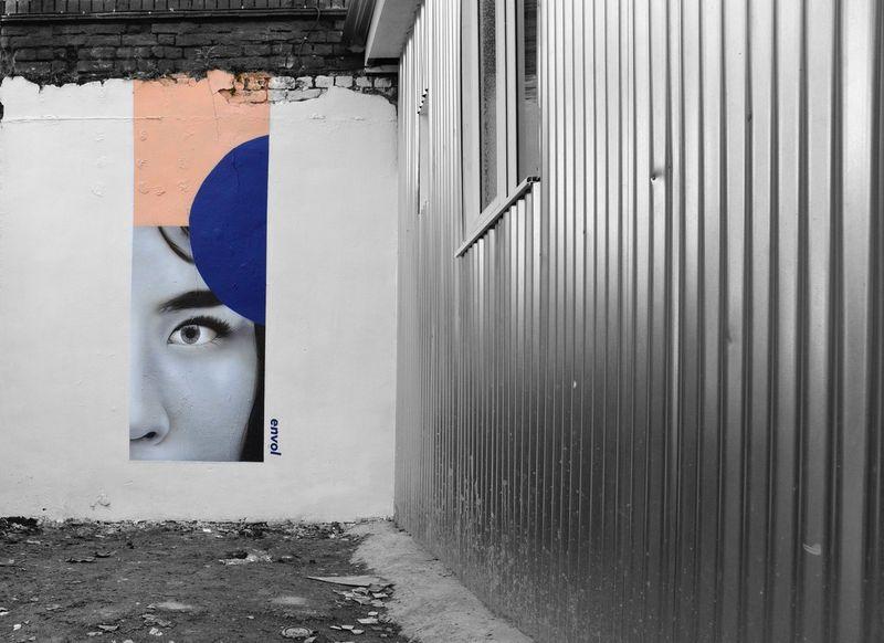Envol - Street Art