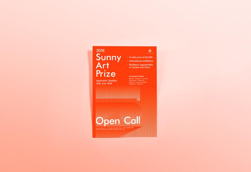 2018 SUNNY ART PRIZE
