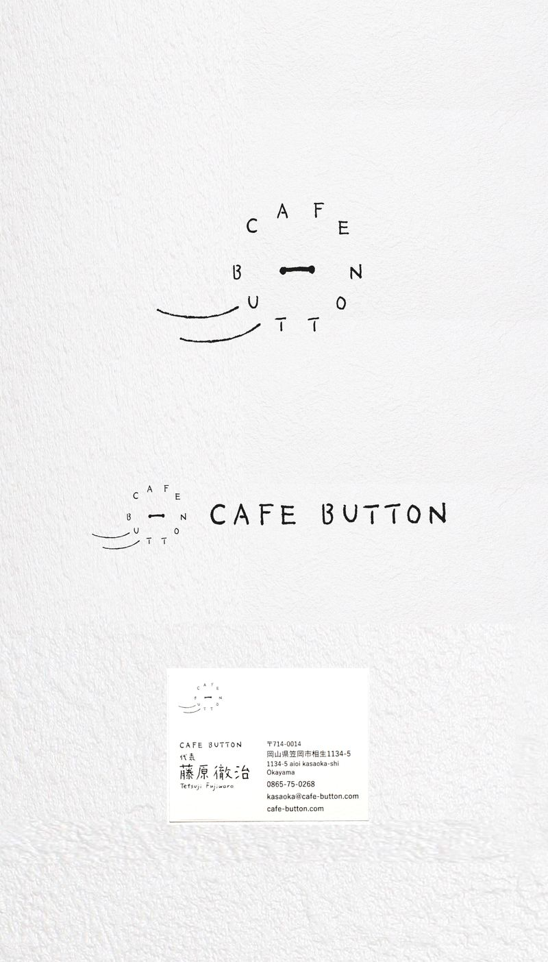 branding/ cafe button (Japan)