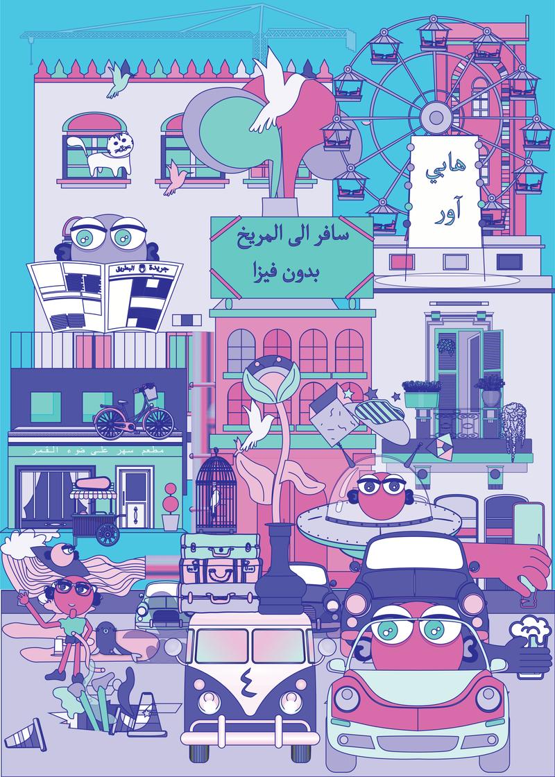 Beirut Urban living and Traffic