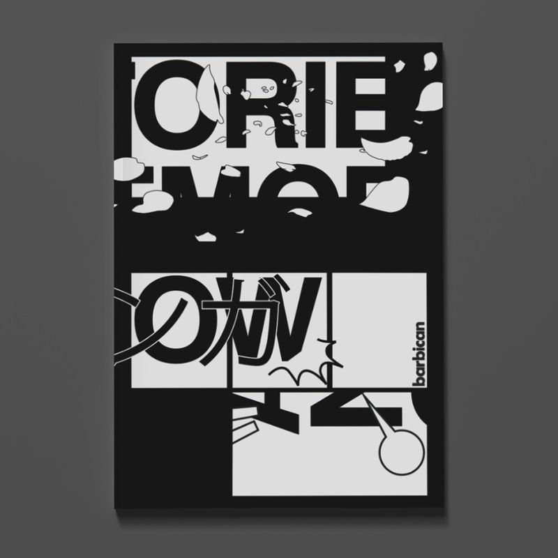 Mangaisia / Barbican / Pitch Work / 2018