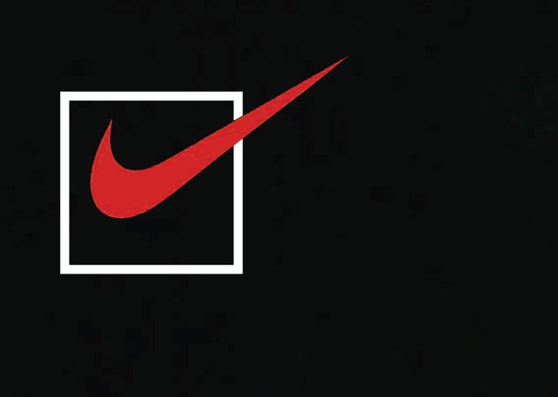 Nike: Just Did it