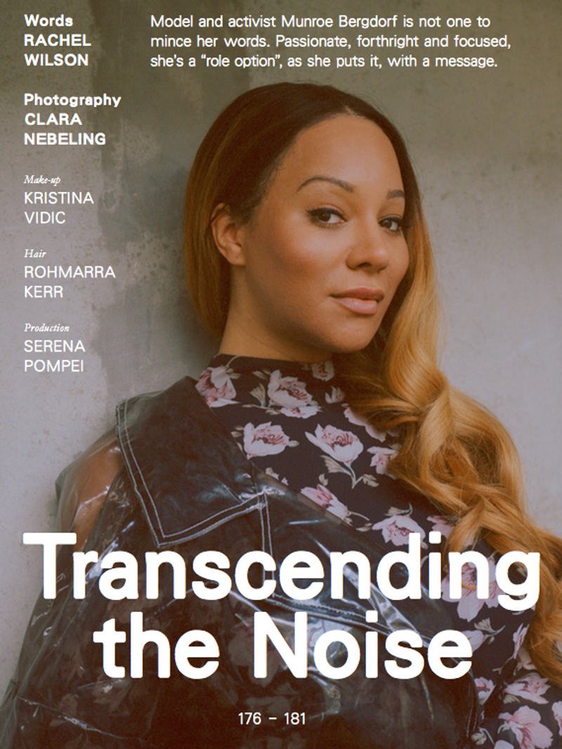 Material | Transcending the Noise: An interview with Munroe Bergdorf