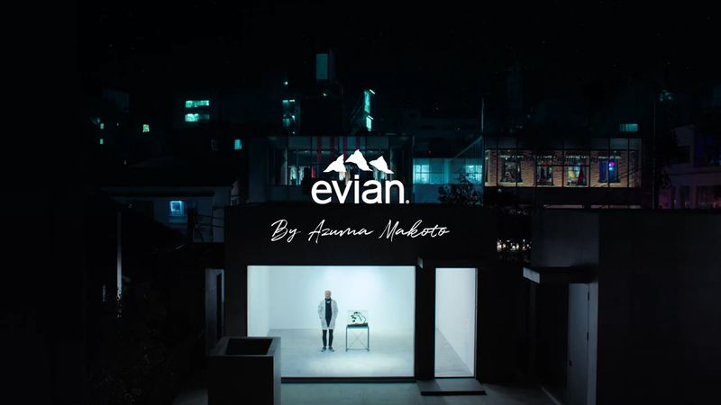 The Art of Water by evian® and Azuma Makoto