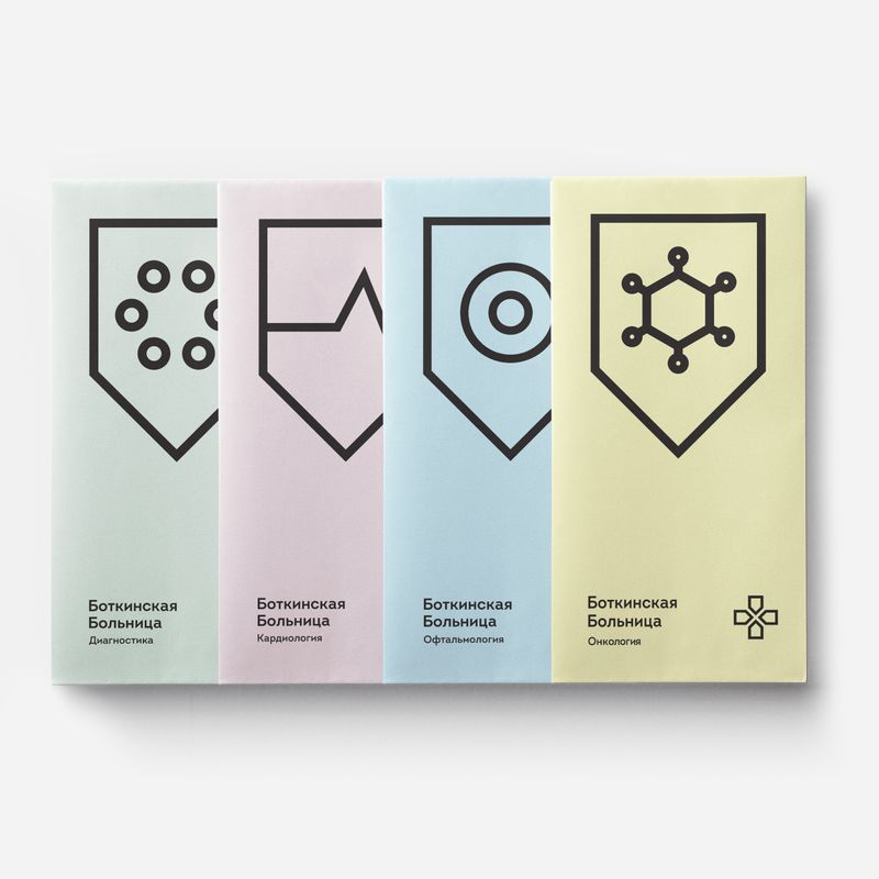 Botkin hospital branding