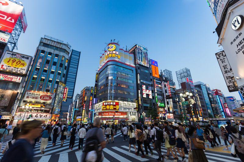 Destination: Tokyo