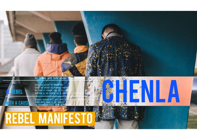 REBEL WITH A CAUSE 2018   CHENLA X RIVER ISLAND COLLECTION