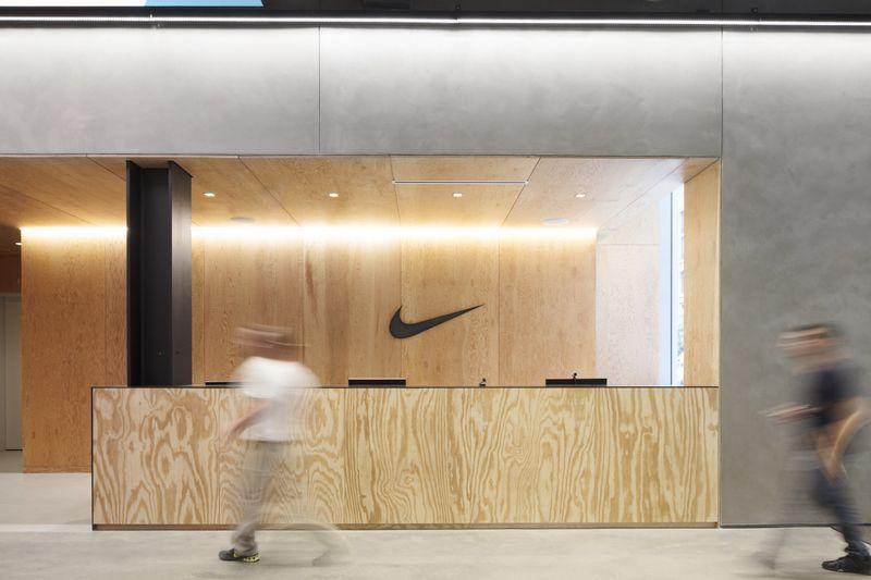 Nike NY Headquarters