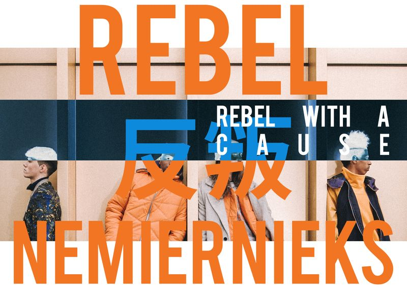 REBEL WITH A CAUSE LOOKBOOK