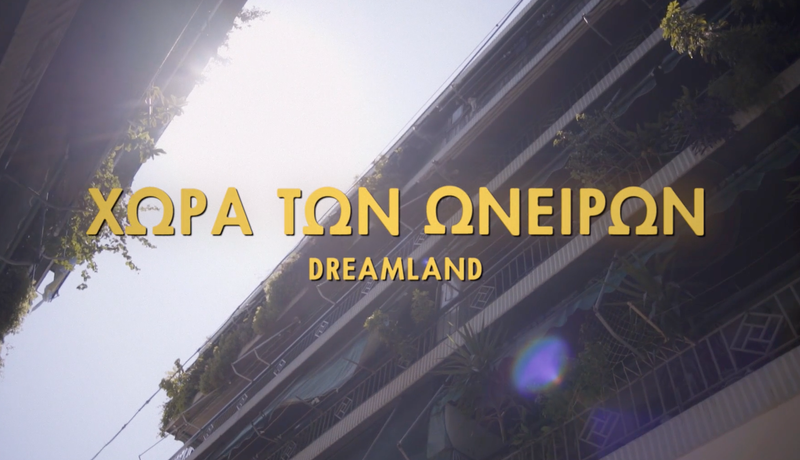 Dreamland new video part of Vans current euro campaign