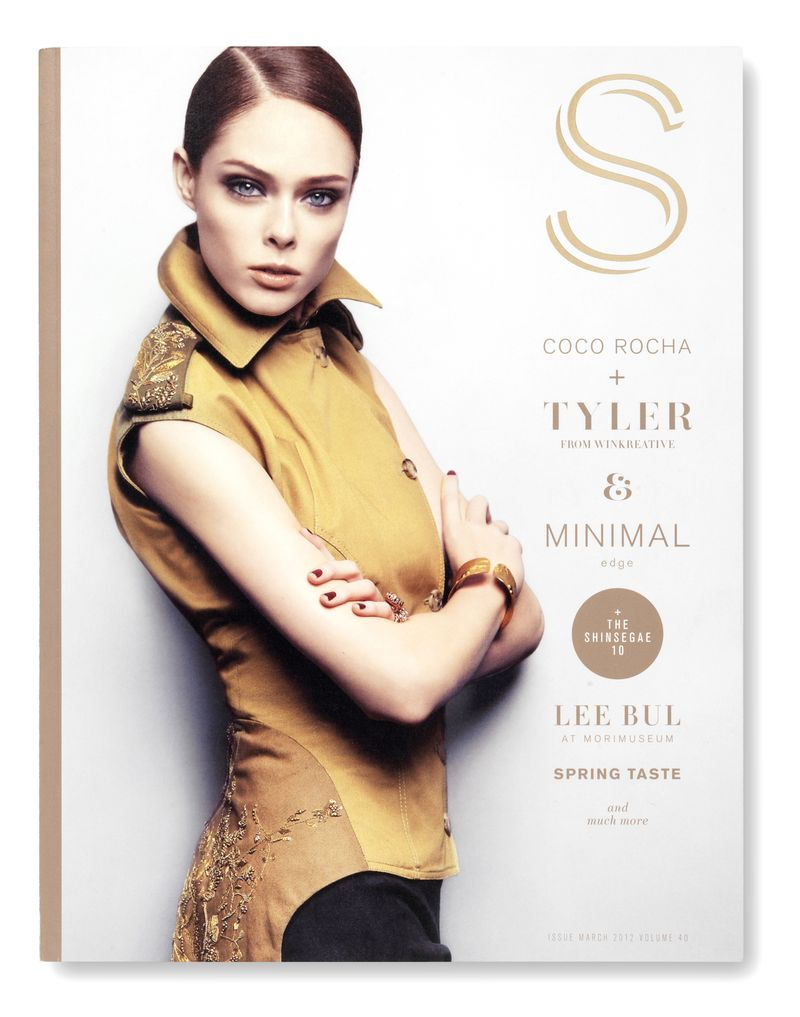 S Magazine (South Korea) design and art direction