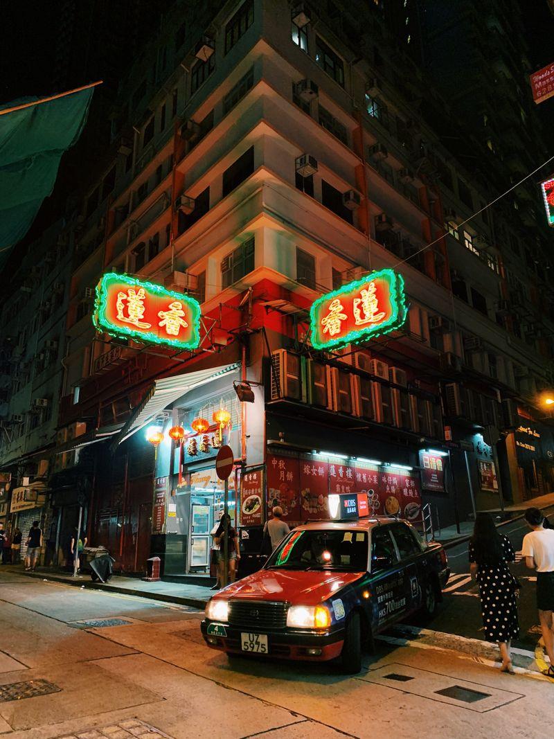 Re:Discover Hong Kong