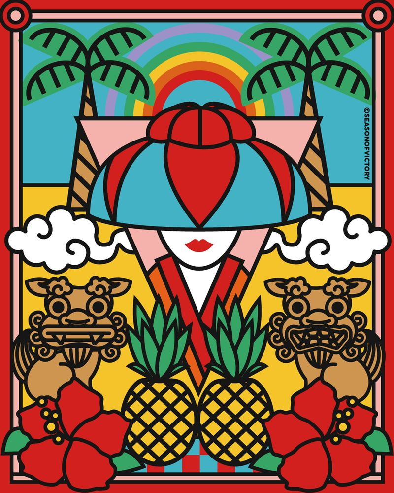 Okinawa Japan - Travel Poster Illustration