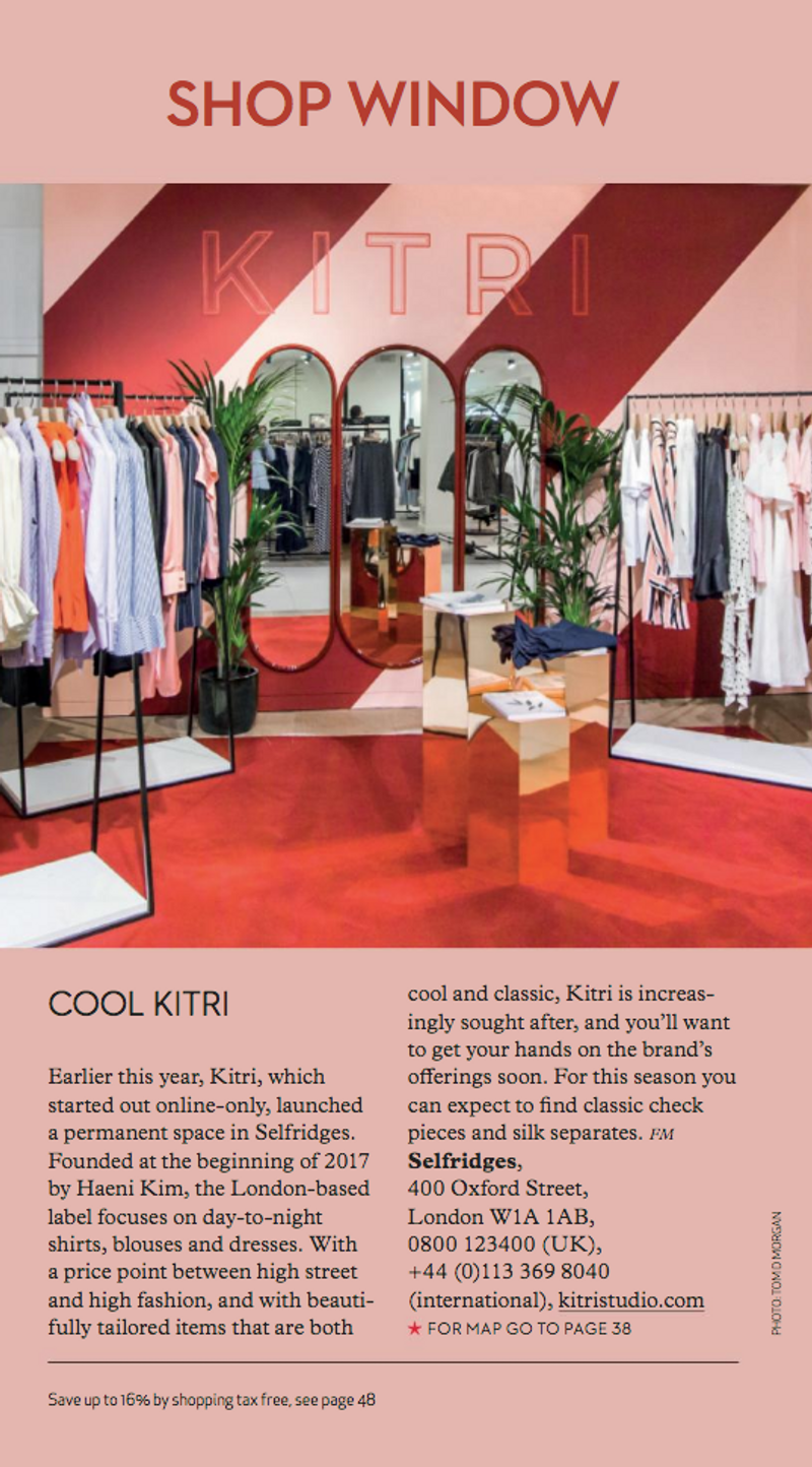 News story SHOP - Kitri at Selfridges