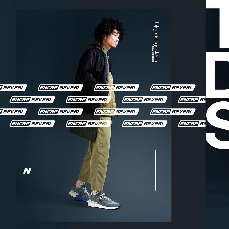 Tokyo Design Studios