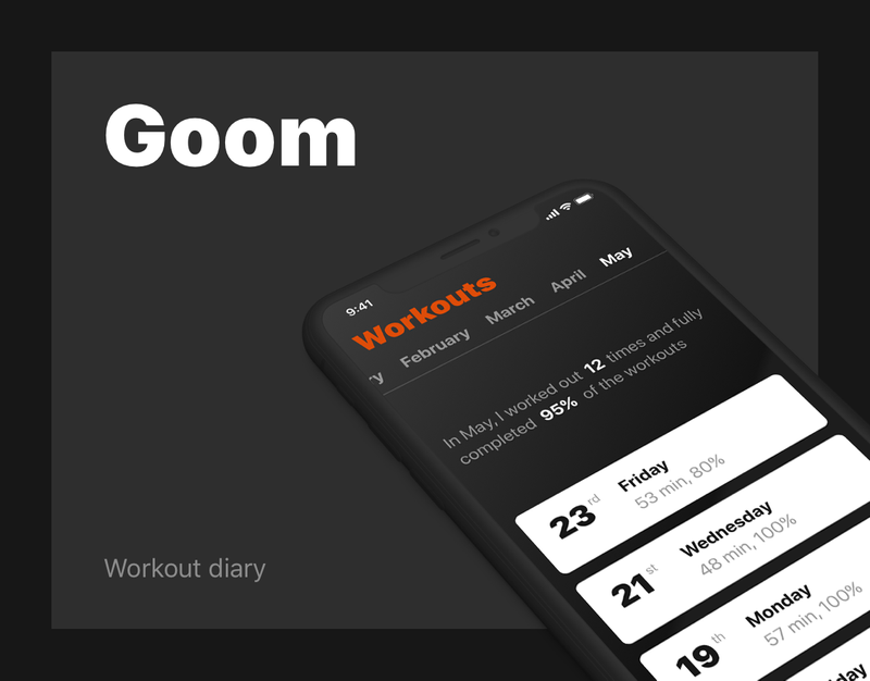 Goom app