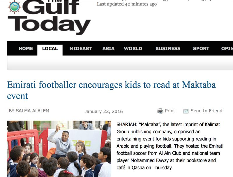 Clipping of a news article of an event I managed for Kalimat Group