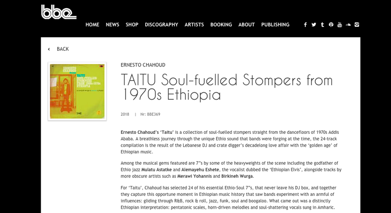 TAITU Soul-fuelled Stompers from 1970s Ethiopia