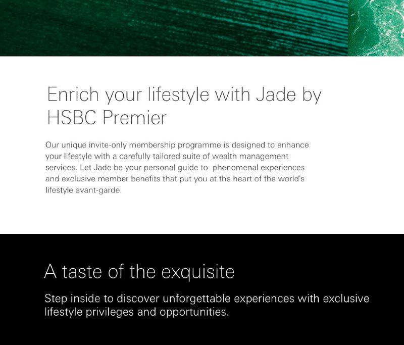 Jade for HSBC Premier - Homepage